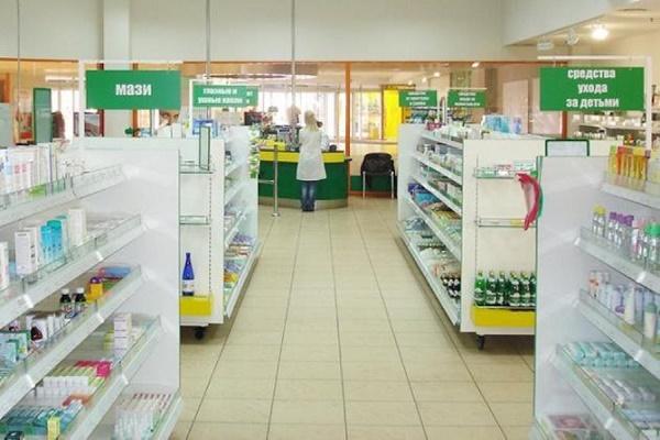 Аптека Алоэ