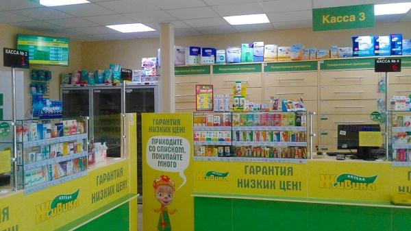 Аптека Живика ассортимент