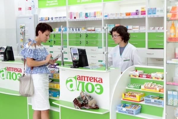 Аптека Алоэ - все для людей