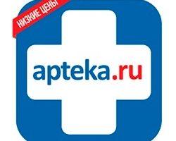 Акции на Аптека.ру