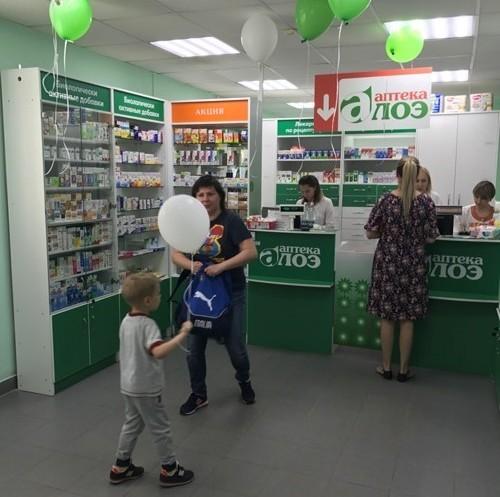 Клиенты в аптеке