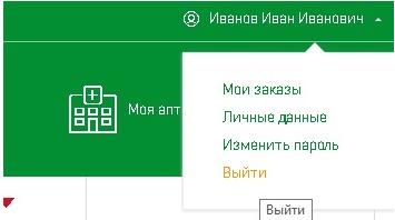 Меню ЛК