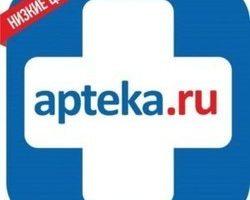 Возможности личного кабинета сервиса Apteka.ru