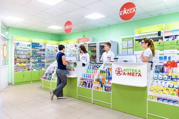 Аптека для каждого