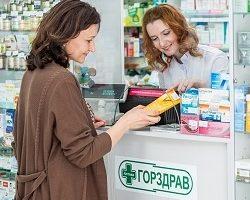 Сеть социальных аптек «Горздрав»