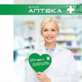 Об аптеке Спар