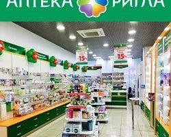 Обзор аптек Ригла