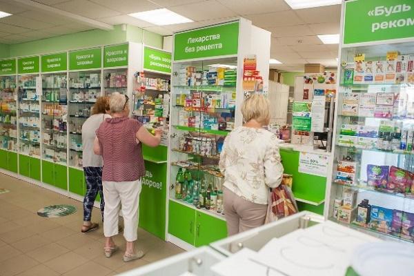 Плюсы аптеки