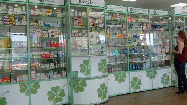 В аптеке внутри