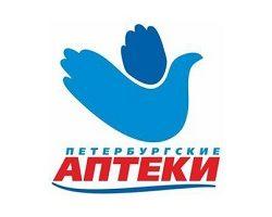 Петербургские аптеки