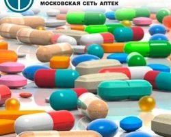 Акции аптек ИФК