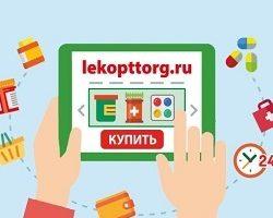 Акции, скидки, программы лояльности сети «ЛекОптТорг»