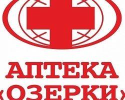 Выгодные скидки и популярные акции сети аптек «Озерки»