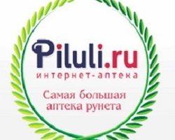 Интернет-аптека «Пилюли»: преимущества сервиса, правила оформления заказа