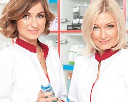 Аптека «Озерки»: правила бронирования, контакты, реализуемые товары