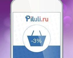 Скидки и акции сервиса «Пилюли.ру»