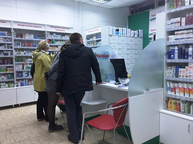 В аптеке Фармани