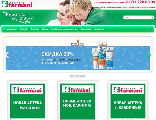 Сайт Фармани