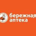 Акции аптеки Бережная