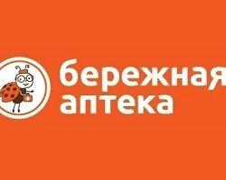 Акции, скидки и бонусная программа в аптеках «Бережная»