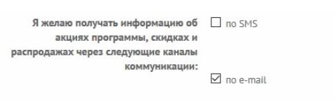 Выбор получения информации