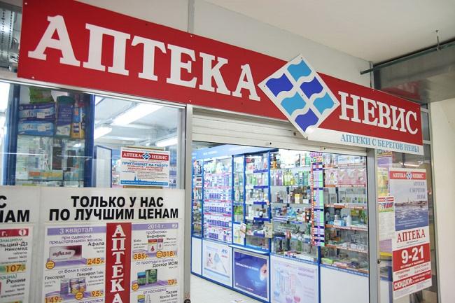 Аптека Невис