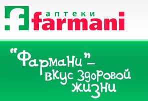 Аптека Фармани дисконтная карта