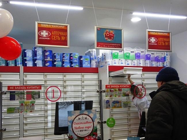 В аптеке Озерки